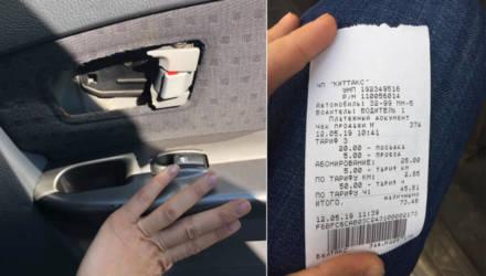 Очередной шокирующий чек за поездку в такси: 73 рубля за полтора километра