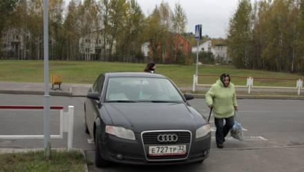 Парковки в городе: взгляд юриста