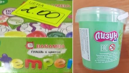 Правда ли, что в игрушках и красках для детей нашли опасные для здоровья вещества?