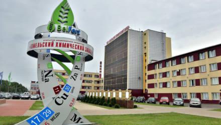 О слагаемых успеха и стратегии развития рассказал директор Гомельского химического завода