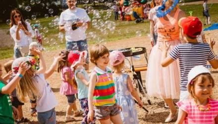 Праздничные мероприятия ко Дню защиты детей пройдут в Гомеле