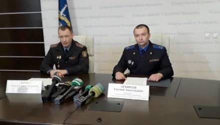 СК пояснил, почему инспектор ГАИ Потапович был найден без штанов