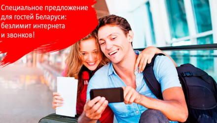 Летнее предложение для гостей Беларуси: безлимит интернета и звонков во все сети