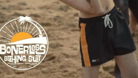 Pornhub выпустил плавки, которые помогают скрыть эрекцию на пляже