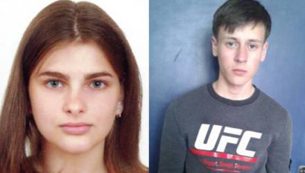 Подростков, которых искали в Гомеле и Калинковичах, нашли – подробности