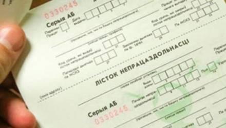 В Гомеле мужчине не дали больничный без военного билета