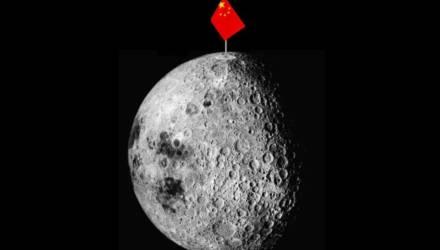Китай рассказал об уникальной находке на обратной стороне Луны