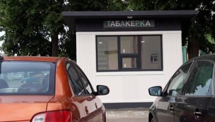 """В Гомеле """"Табакерку"""" установили в 50 метрах от школы – местный житель анонимно возмутился"""