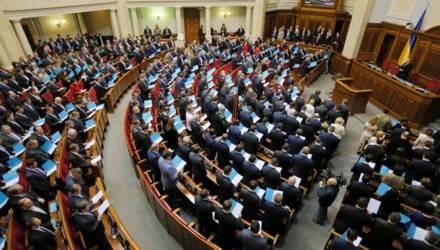 СМИ опубликовали проект указа Зеленского о роспуске Рады