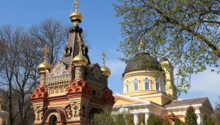 Православные отмечают Вознесение Господне. Что означает праздник?
