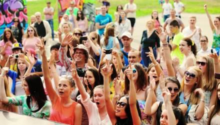 Афиша праздничных площадок в Гомеле, посвящённых Дню молодёжи