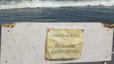 Купание запрещено в двух водоемах Беларуси и ограничено – в восьми