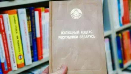 Новая редакция Жилищного кодекса: как теперь белорусы будут платить коммуналку