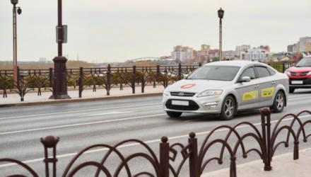 Турист из белорусского областного центра поехал в Питер на такси. Во сколько обошлась поездка?