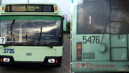 Отменяется право бесплатного проезда в общественном транспорте для школьников
