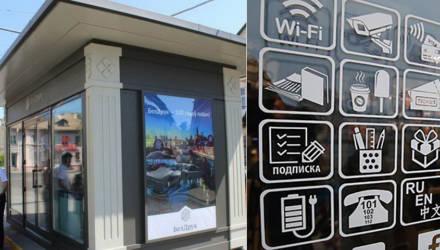 """Бесплатный Wi-Fi и зарядка смартфонов. В Гомеле появятся смарт-павильоны """"Белсоюзпечати"""""""