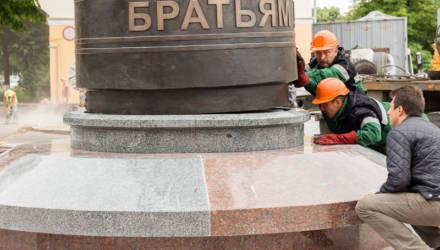 Исторический момент. В Гомеле установили памятный знак братьям Лизюковым