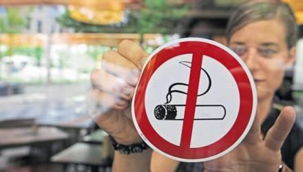 С 27 июля за курение в подъезде, лифте или рабочем кабинете можно будет получить штраф до 102 рублей