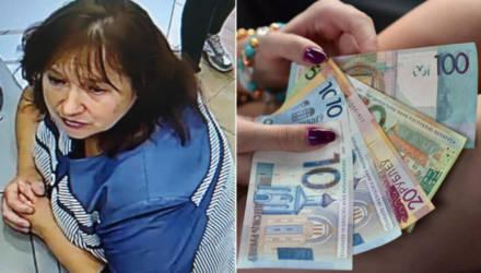 В Гомеле ищут женщину, которой кассир банка по ошибке выдала лишние 5000