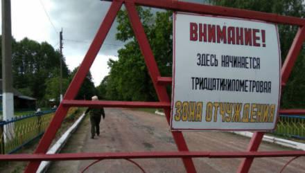 Как организовать тур в зону отчуждения Чернобыльской АЭС: краткая инструкция