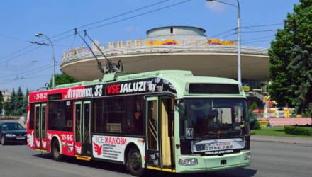 В Гомеле может появиться единый билет на разовую поездку в автобусе или троллейбусе