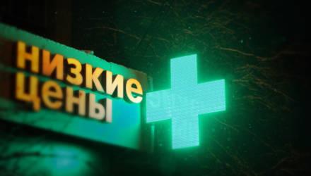 Лекарство со смертью. 100 млн таблеток от давления могут грозить раком