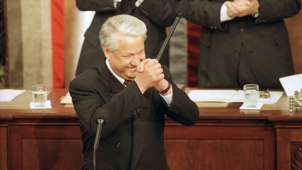 27 лет позору. Как президент Борис Ельцин выступил в Конгрессе США