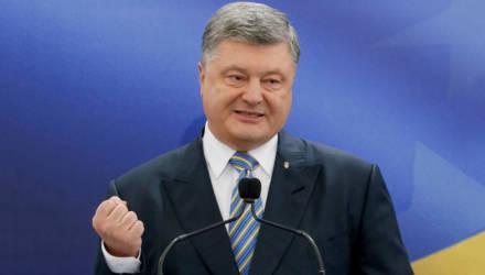 Власти Украины открыли пятое уголовное дело против Порошенко