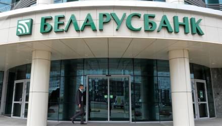 Беларусбанк предупредил о новой схеме интернет-мошенничества