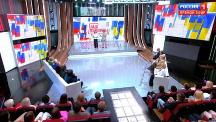 Телемост прошёл между Россией и Украиной (видео)