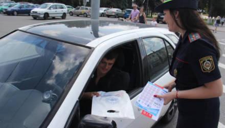 В Гомеле ГАИ раздавала подарки водителям, которые соблюдают скоростной режим