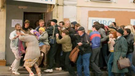 Выжить во время сухого закона. Как в СССР умирали и женились без алкоголя