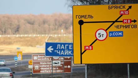Движение по новому автомобильному мосту через Сож в Гомельском районе планируется открыть 7 ноября