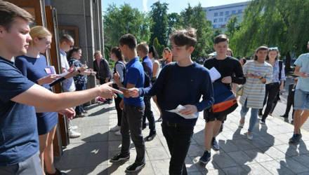 Четыре белорусских вуза объявили дополнительный набор