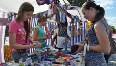 Сезон школьных ярмарок в Гомельской области стартует 15 июля
