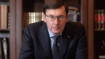 """В Генпрокуратуре Украины объяснили """"исчезновение"""" Луценко"""