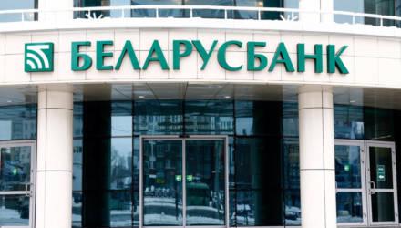 Беларусбанк повышает комиссию за снятие наличных и просмотр баланса в «чужих» банкоматах