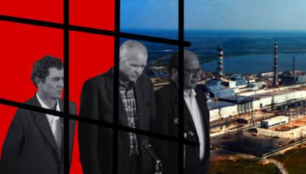 Дело о красной кнопке. Как судили руководителей Чернобыльской АЭС