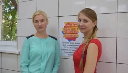 В Гомеле прошёл День предприятия: в торговой сети «Два гуся» открыто более 60 вакансий