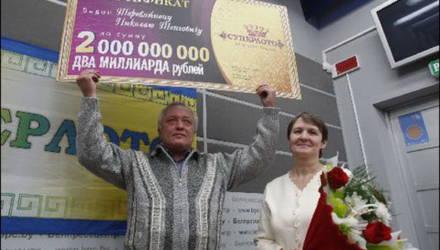 Как сложились судьбы белорусов, выигравших в лотерею миллионы и миллиарды?