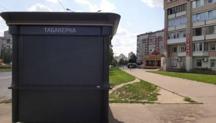 В Минске поставили первый киоск «Табакерка». И он отличается от тех, которые вы видели в Гомеле