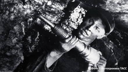 Герой соцтруда Стаханов. Как шахтёр пил с сыном Сталина, а умер в психушке