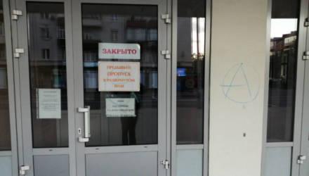 В Гомеле задержали анархиста, который пытался скрыться на велосипеде после того, как разрисовал здание БелГУТа