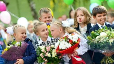 День знаний в Беларуси пройдёт 2 сентября