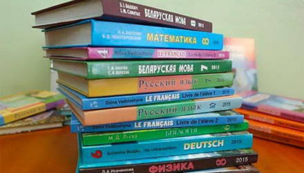 Стали известны цены на школьные учебники в 2019/2020 учебном году