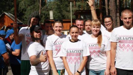 В Мозырском районе прошёл областной туристический слёт работающей молодёжи «Единство – 2019»