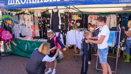 Школьные базары в Гомеле. Что выбирают дети?