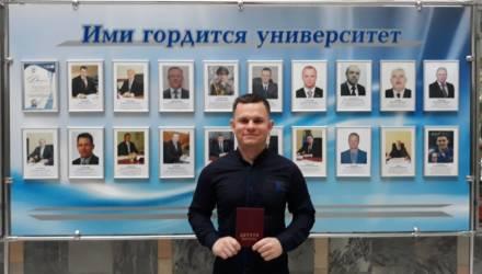 Гомельчанин собирает 300 рублей на курсы, чтобы «войти в IT»