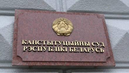 20-летний парень подал в суд жалобу на президента Беларуси