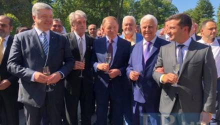 Пять президентов Украины впервые сфотографировались вместе
